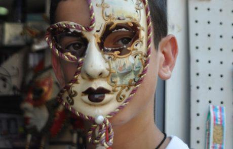 """סדרת הרצאות של המכון הישראלי לפסיכולוגיהיונגיאנית:  """"בין נפש לתרבות"""""""